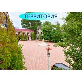 ЗАТОКА (Одесская область)Программа на 9 ночей